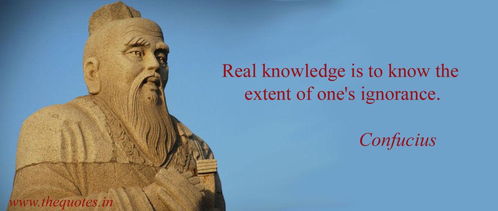 Confucius Quotes: Miscellaneous Ramblings